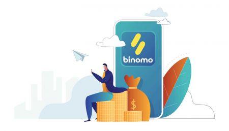 كيفية تسجيل الدخول وسحب الأموال من Binomo